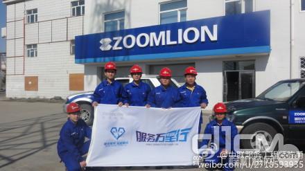 中联工起服务万里行哈尔摈营销保障中心全力支持此次活动