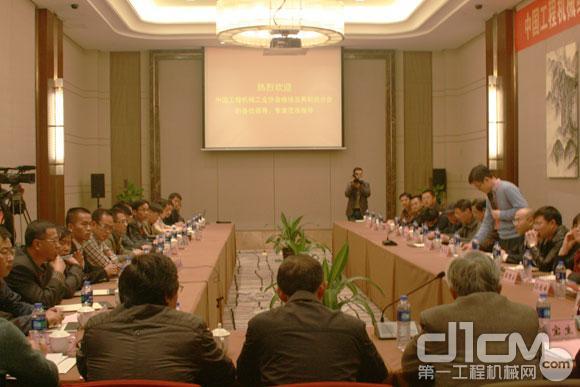 工程机械维修及再制造产品检测设备评审会在安徽召开