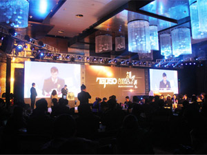 工程机械年度产品TOP50(2013)颁奖典礼启动