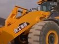 徐工LW1200K矿区作业视频