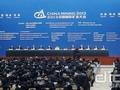 第十五届中国国际矿业大会在天津开幕