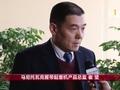 专访马尼托瓦克履带式起重机产品总监