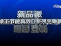 徐工D系列平地机视频