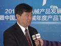 视频: 【TOP50寄语】苏子孟寄语TOP50活动 促进行业发展
