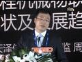 视频: 周翔《物联网趋向与工程机械应用》