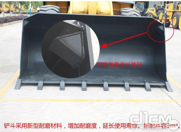柳工CLG856Hl轮式装载机 铲斗