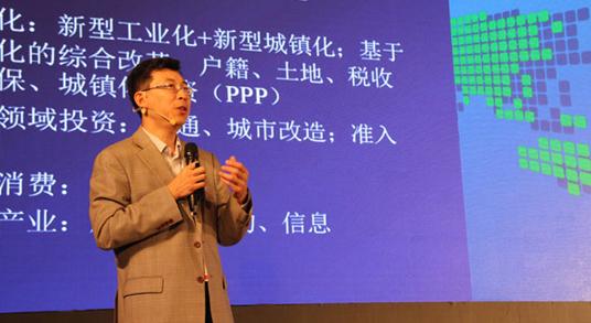 张宏伟:中国宏观经济形势及政策走向