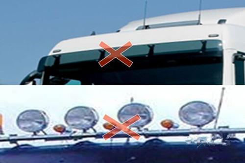 曼恩长途车型取消不必要附件