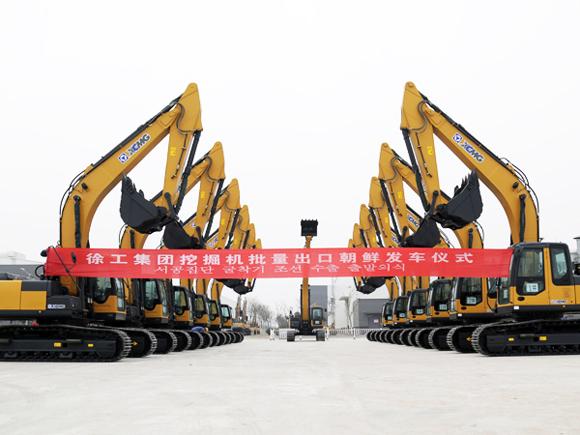 徐工大中型挖掘机首次批量出口朝鲜