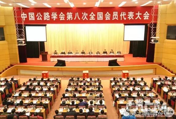 中国公路学会第八届会场和主席台全景