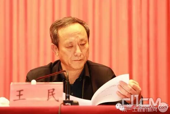 徐工王民董事长当选中国公路学会副理事长