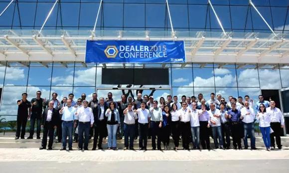 徐工巴西2016年经销商年会在巴西制造顺利举行