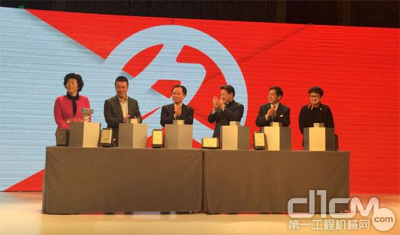 国内首家基于物联网的专业保险公司在横琴揭幕