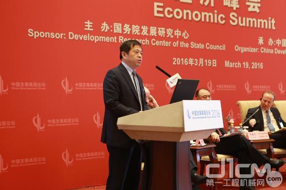 三一重工总裁向文波先生发表讲话