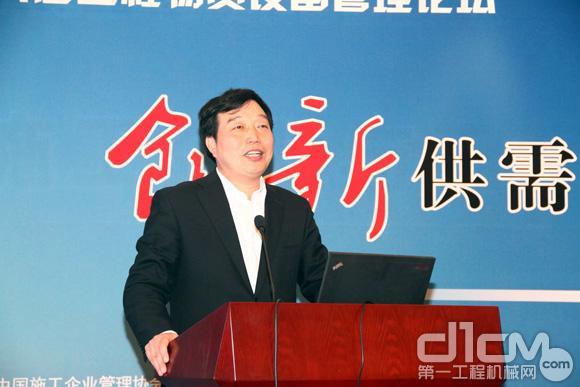 王颖生:我国钢铁行业运行情况及展望