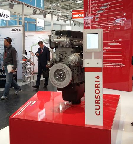 CURSOR 16发动机