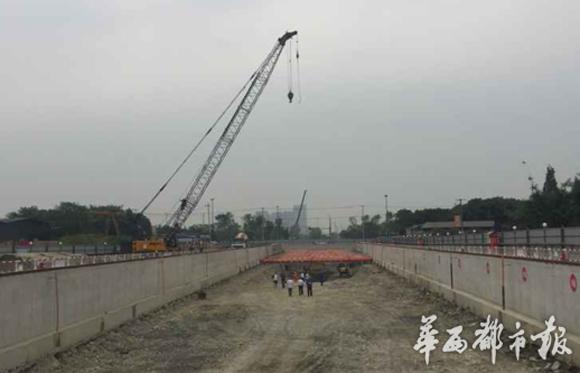 成都在建最长地铁5号线首站启动施工