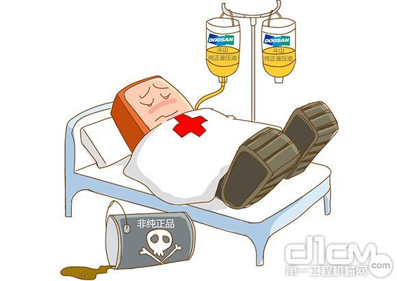 5-定期更换液压油保障液压系统安全工作