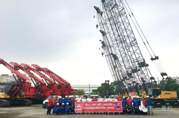 三一重机(桩机)全球服务万里行——印尼站启动仪式