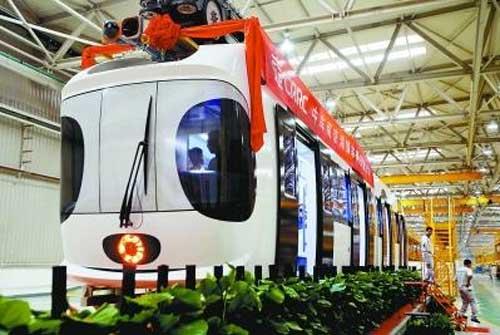我国首列空铁列车竣工下线。