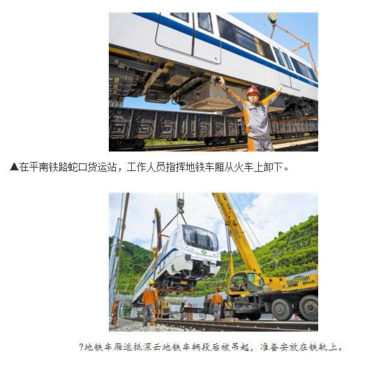 深圳地铁7号线列车准备就绪即将投入试运行