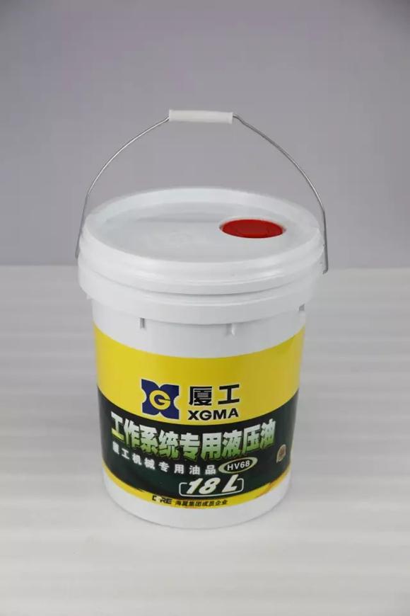 厦工工作系统专用液压油HV68