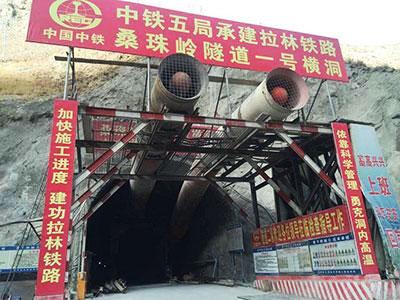 川藏铁路拉林段已于10月21日贯通