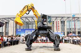 徐工10项成果荣膺中国机械工业科学技术奖