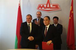 中联重科与白俄罗斯MAZ共建合资公司