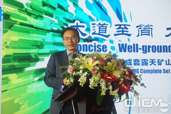 徐工挖掘机械事业部总经理李宗致开幕词。