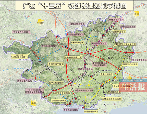 """广西""""十三五""""铁路发展规划示意图 广西发改委供图"""