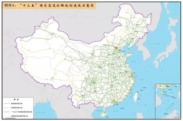 """图片来自《""""十三五""""现代综合交通运输体系发展规划》"""