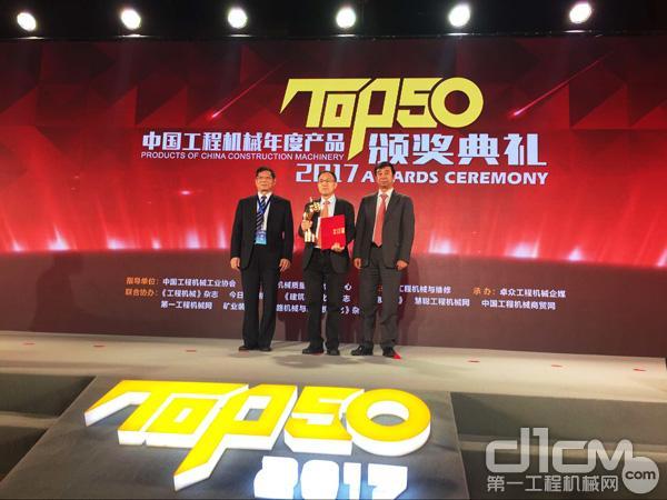 三一SY245H型履带式挖掘机获得2017年中国工程机械TOP50金手指奖