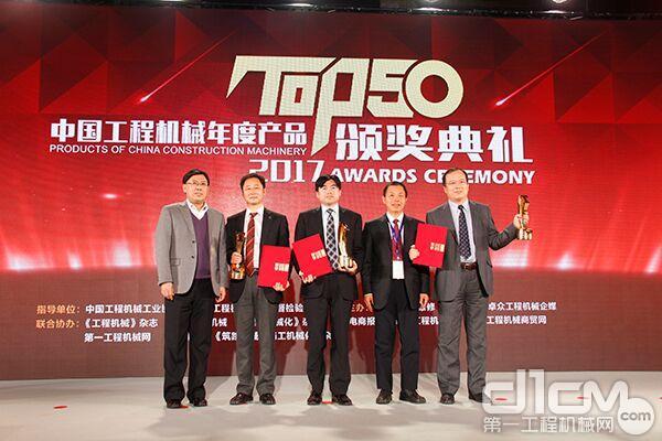 2017年中国工程机械TOP50市场表现金奖榜单发布