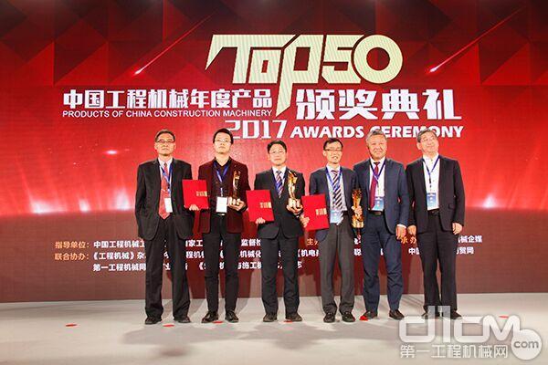 2017年中国工程机械TOP50技术创新金奖榜单发布