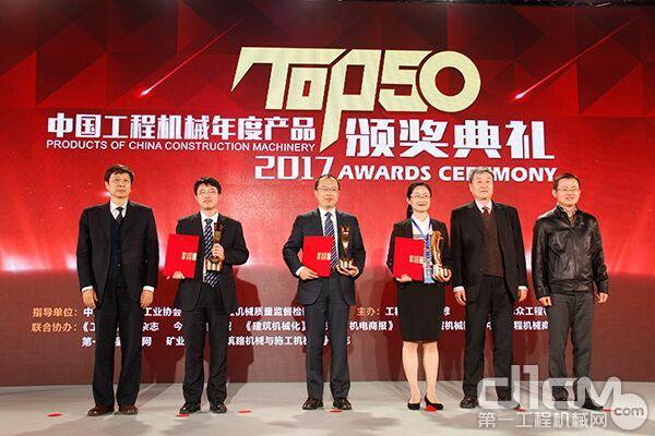 2017年中国工程机械TOP50应用贡献金奖榜单发布