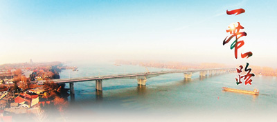 泽蒙-博尔察大桥全景