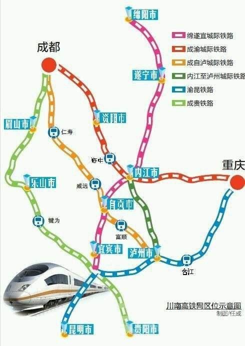 川南城际铁路关键节点将打通 四川泸州将迎来高铁新时代