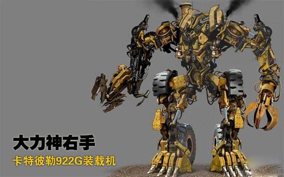 ·卡特彼勒922G<a href=http://product.d1cm.com/zhuangzaiji/ target=_blank>装载机</a>(变右手)