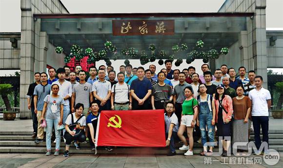 龙工(上海)基地党委组织庆祝中国共产党成立96周年党建活动