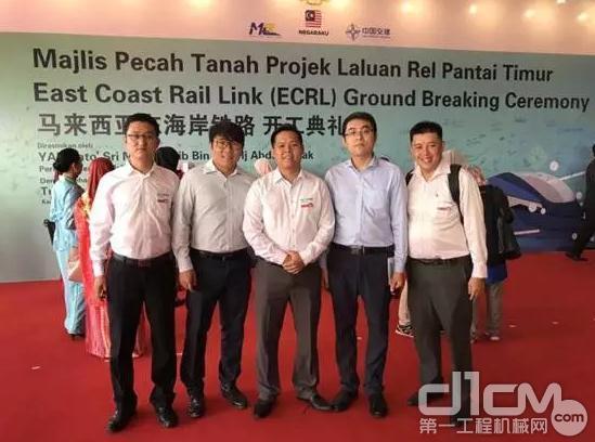 徐工代表受邀参加马来西亚东海岸铁路开工典礼