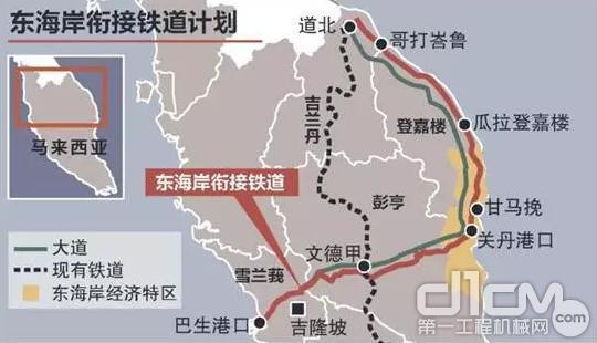 马来西亚东海岸铁路建设线路图