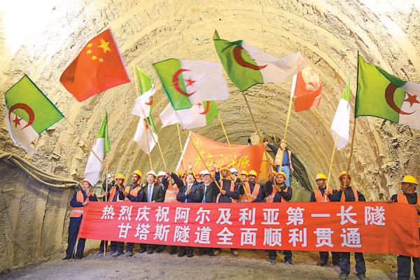 中阿两国工人庆祝隧道打通。(图片来源:人民日报 尤铭摄)