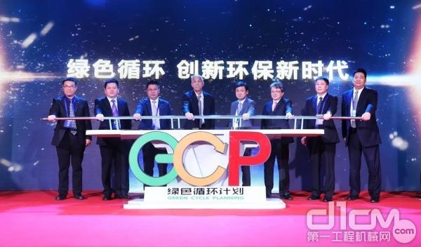 第一工程机械网绿色循环计划暨KOMATSU小松循环机战略入驻新闻发布会