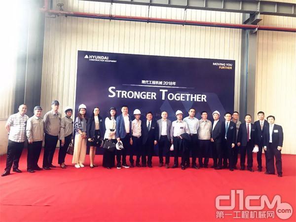 以现代(江苏)工程机械有限公司 销售本部长李京骏为首的【STRONGER TOGETHER】经销商销售团队 —— 我们一起更强!