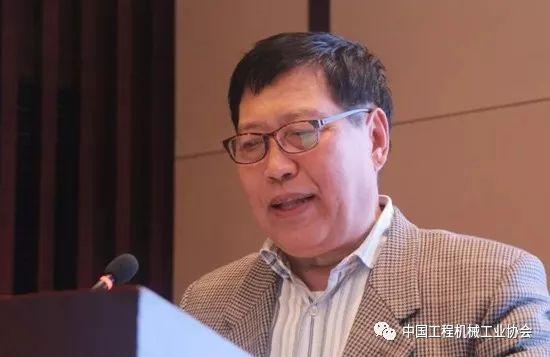 中国机械工业联合会实行副会长陈斌致辞