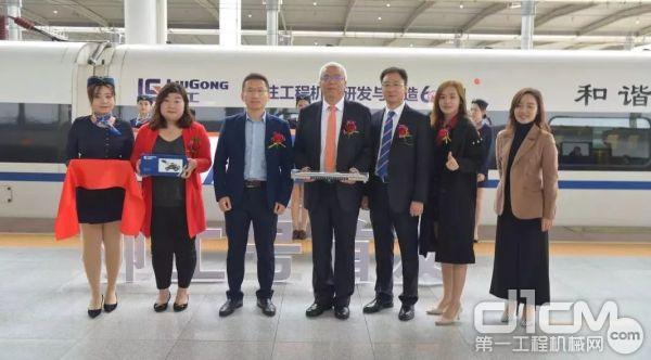 广西柳工机械股份有限公司领导出席发车仪式
