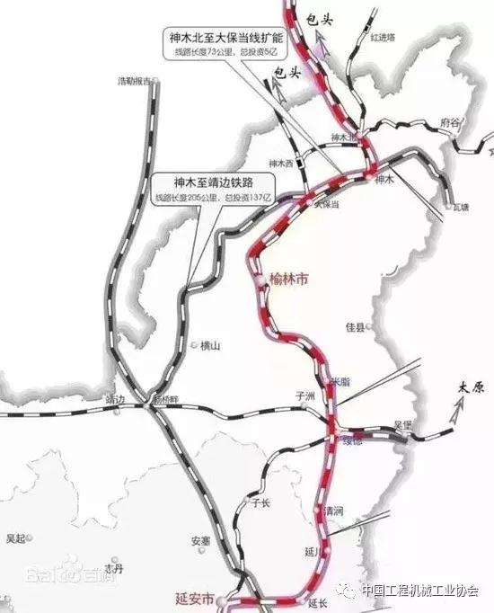延安至榆林铁路