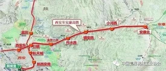 西安至安康铁路