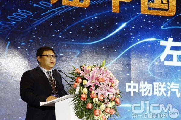 中国物流与采购联合会汽车物流分会秘书长左新宇发表言论